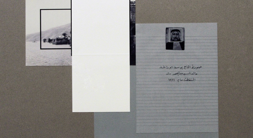 Exhibitions - Letters: Fragments of a Memory